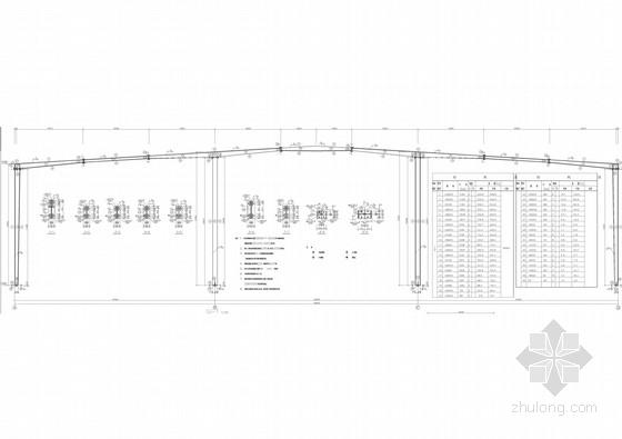 节能产业园59米跨门式刚架结构施工图(含建施)