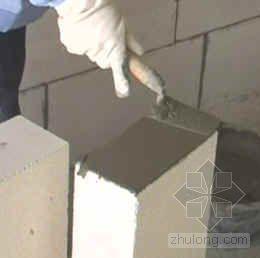 ALC轻质砂加气混凝土干法砌筑施工工艺