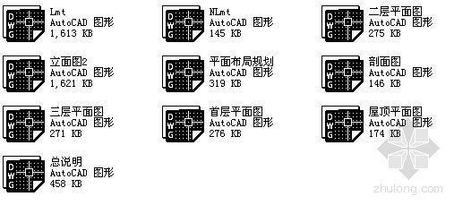 某三层教学楼建筑施工图-4