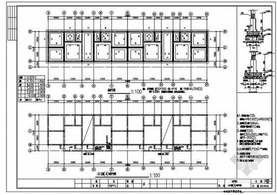 某3层砌体结构设计图