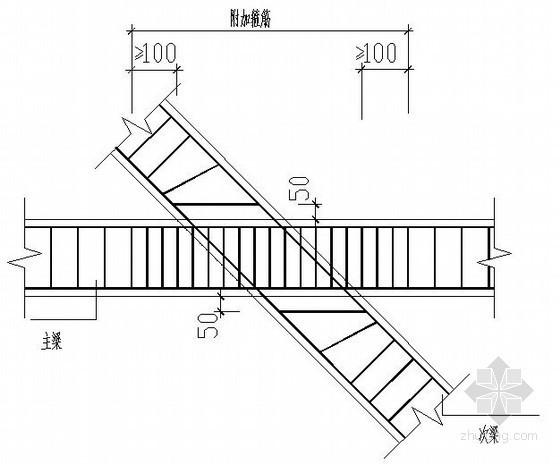 非框架梁配筋节点构造