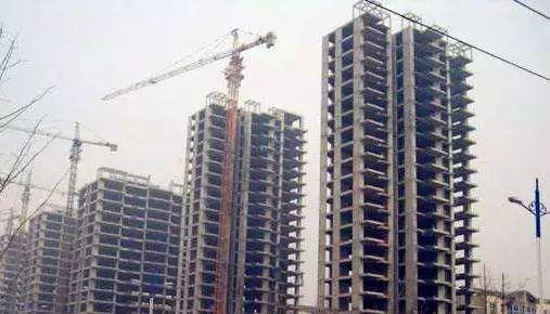 國務院發文,決定對房地產、公積金等法規進行調整_7