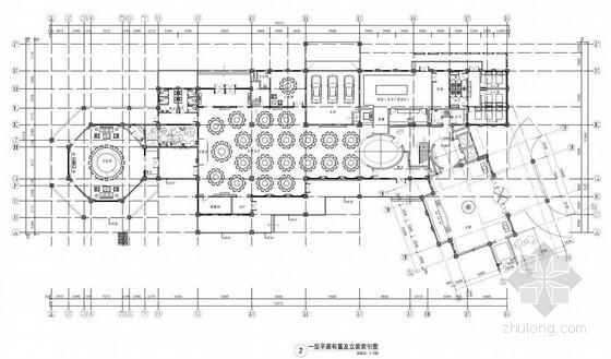 [南京]某高档奢华精品会所设计方案图