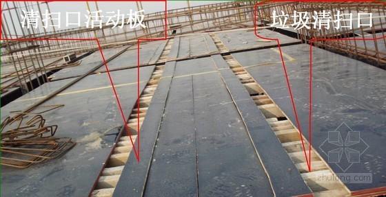 [QC成果]科研综合楼工程优化现浇板后浇带模板工艺