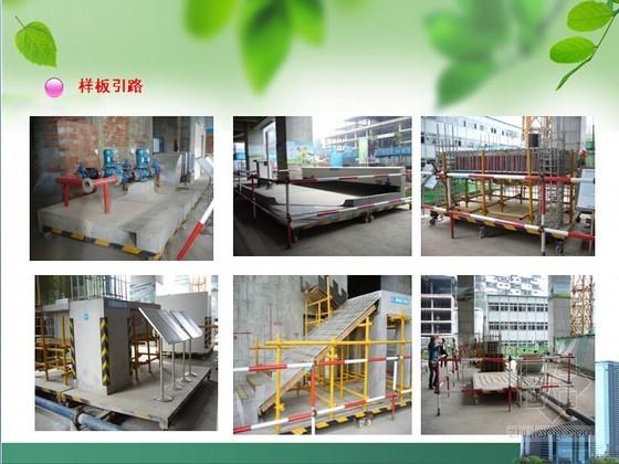 名企编制建筑工程绿色施工策划与实施PPT讲义(107页)