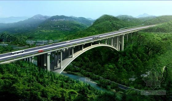 [贵州]1-120m上承式钢筋混凝土箱型拱主拱圈支架法现浇施工方案及计算书65页