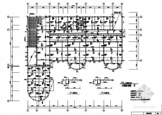 三层砖混幼儿园结构施工图(含建施)