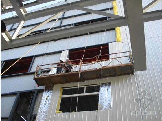 建筑吊篮作业施工安全技术培训