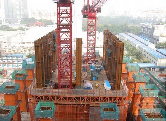 [深圳]框架核心筒伸臂结构大型超高层综合体施工组织设计(700余页 附图较丰富)