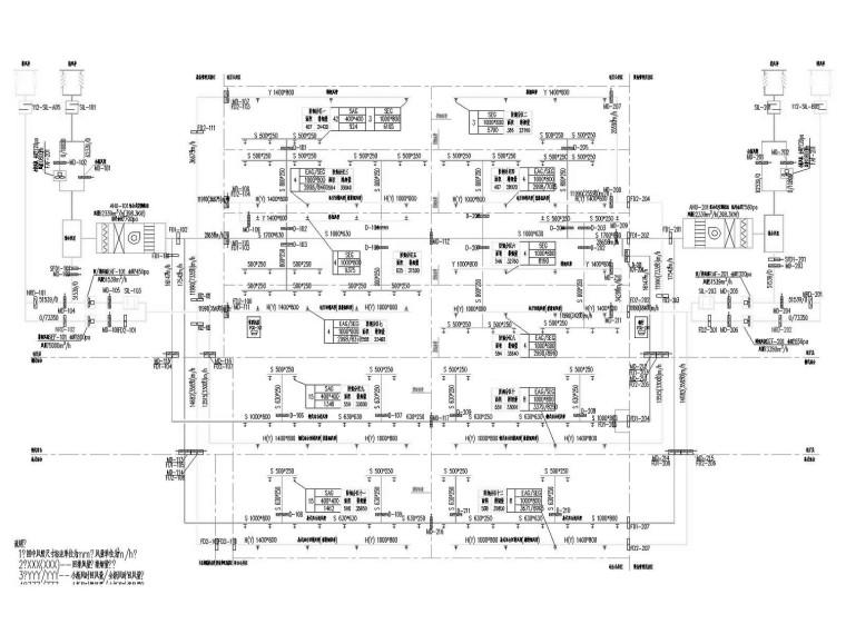 [湖南]地铁站交通建筑暖通空调系统设计施工图(大院出品)