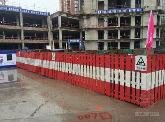 [重庆]框架结构住宅工程安全文明汇报讲义(图文并茂)