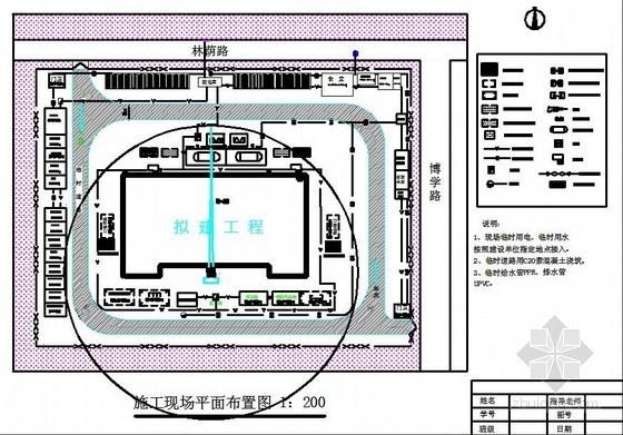 中学教学楼工程施工现场平面布置图