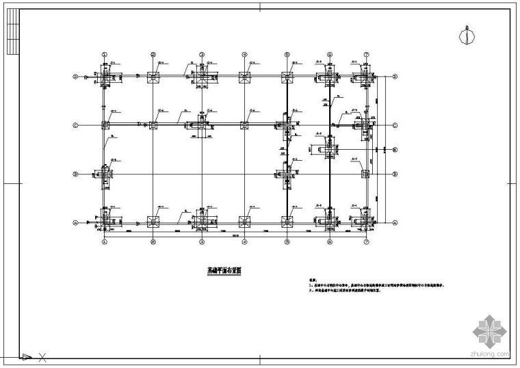 某钢结构厂房独立基础施工节点构造详图