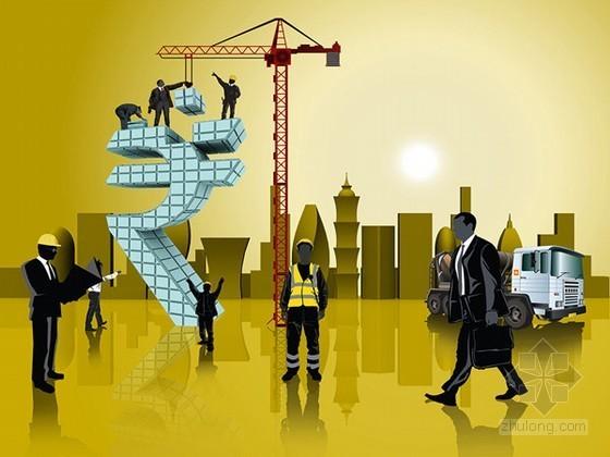 电力建设工程概预算定额使用指南(计算解析71页)