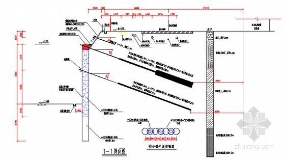[广东]基坑桩锚支护安全专项施工方案