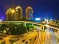 [福建]道路桥梁工程监理规划(大量流程图)