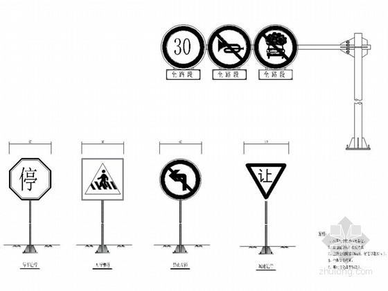 [湖南]城市支路交通工程施工图设计39张