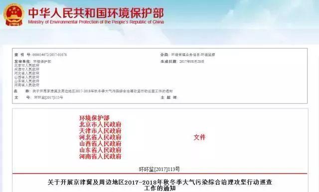 """""""停工令""""6省扩至8省34市!工期延误,费用怎么索赔?"""