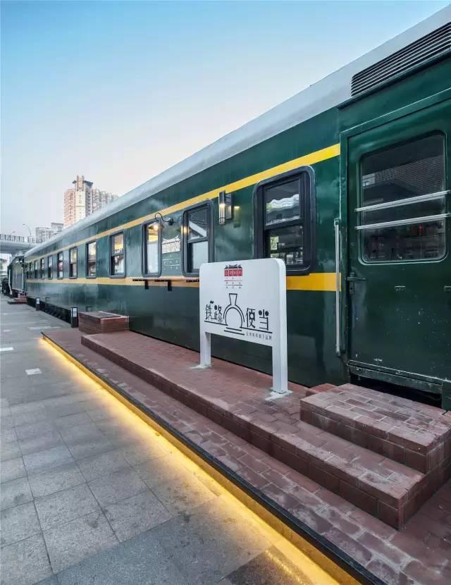 台湾铁路便当餐饮旗舰店!带你来场怀旧的浪漫之旅