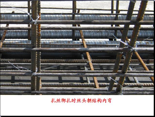 高速公路工程施工标准化范例(图文丰富)_6
