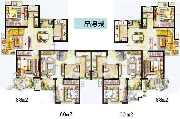 干货!规划、建筑、户型全套建筑知识_15