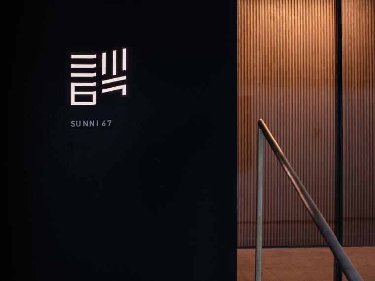 北京三里六七餐厅-17