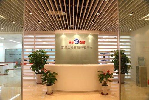 [上海]百度分公司办公室暖通空调工程监理实施细则