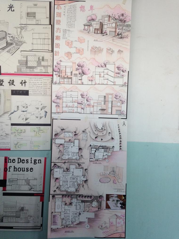 想年—小别墅设计_8