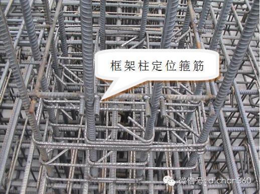 建筑工程强制性做法大全(含五大分项31种强制性做法)_4
