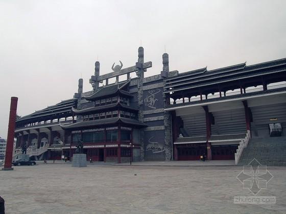 黔东南州民族体育场_3