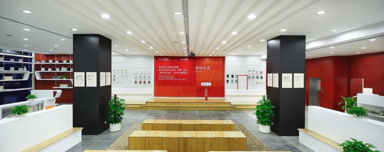 深圳图书馆——南书房_17