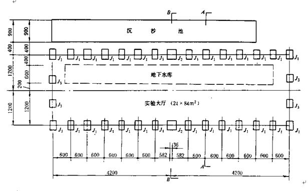 实验大厅排架结构单独基础设计