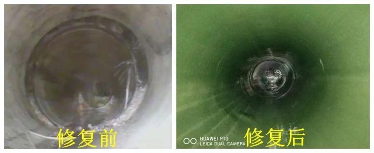 """市排水公司采用新技术""""微创""""修复污水管"""