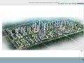 昆山市花桥国际商务城核心区城市设计