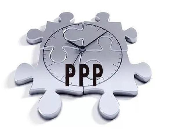 PPP项目的29个关键问题,签合同前先过一遍!
