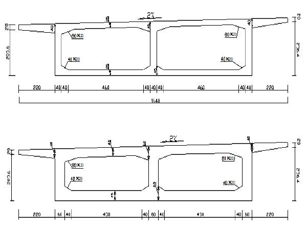 现浇箱梁首件工程施工方案