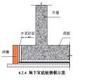 郑州商品交易所技术中心工程施工组织设计(共217页,内容丰富)