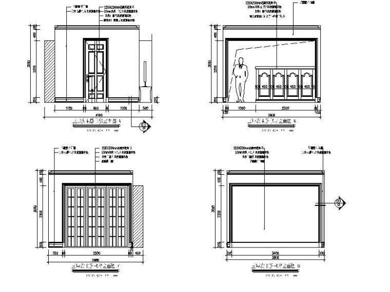 【浙江】某别墅样板间设计施工图(室内方案软装)_9