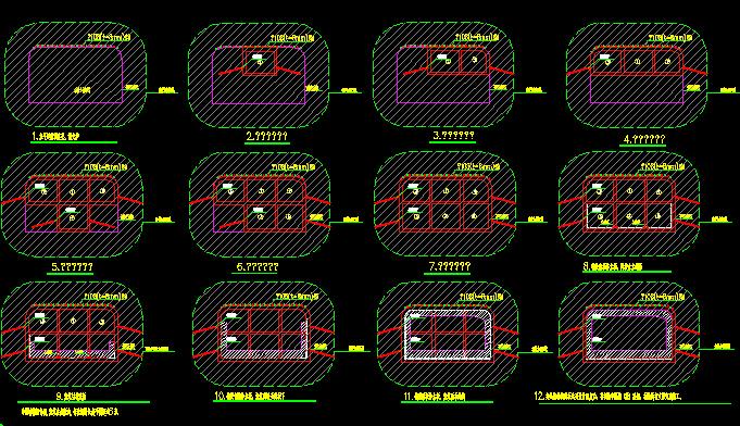 [施工图]城际铁路钻孔咬合桩作围护结构地下双层岛式车站设计图298张