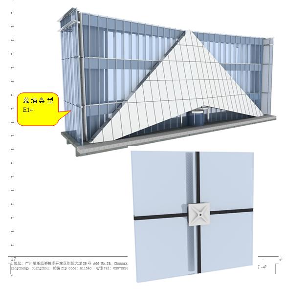 广州某商业建筑幕墙工程总体施工方案(177页)_3