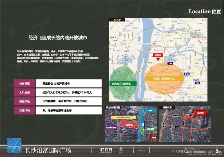 日本设计公司在中国设计4套建筑方案