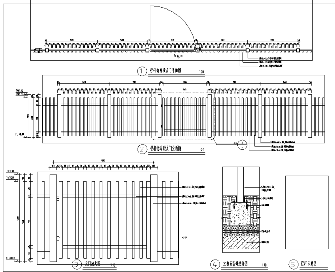 [重庆]生态智能交通物联网RFID工程中心环境景观设计全套施工图(2017最新图纸)-栏杆标准段设计详图