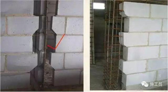 二次结构砌筑质量通病及预防整改措施