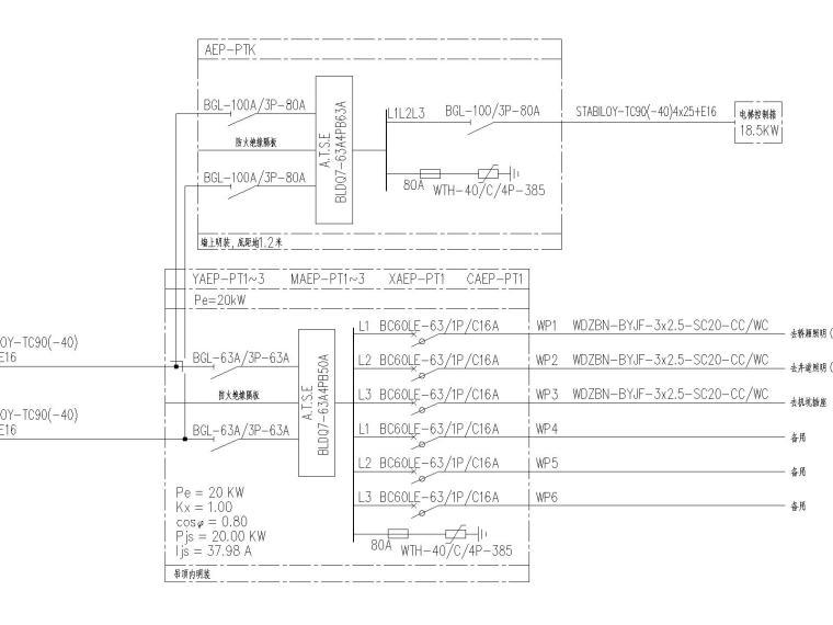 达茂旗蒙医医院电气施工图图纸(含多种系统详细设计)