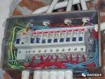 漏电保护开关接法资料免费下载
