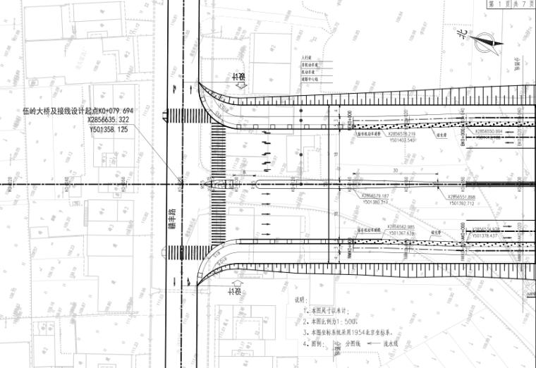 双向六车道大桥及接线道路施工图(PDF,157页)_2