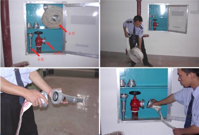 建筑消防给水系统组成及给水方式培训讲义(78页)