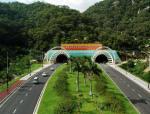 超级整合,隧道施工方案及工艺流程