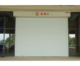 河西区定做卷帘门安装欧式卷帘门图示-u=2032620907,36第1张图片