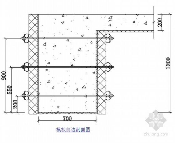 商住楼工程主体结构工程高大模板专项施工方案(139页)